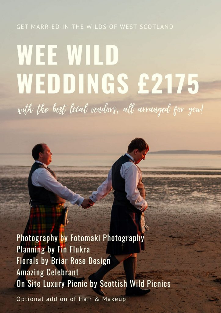 elope to scotland wee wild wedding packages